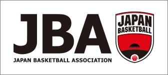公益財団法人日本バスケットボール協会